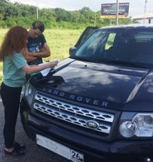 ���������� Land Rover Discovery